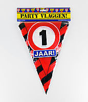 Party vlaggen - 1 jaar