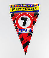 Party vlaggen - 7 jaar